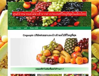 cnguopin.com screenshot