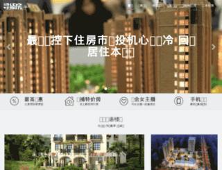 cnhouse.com screenshot