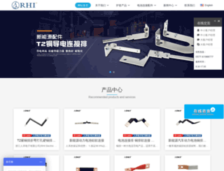 cnhutao.com screenshot