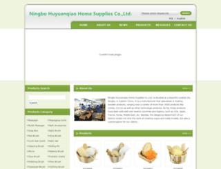 cnhyq.com.cn screenshot