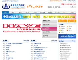 cnhytool.com screenshot