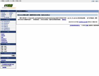 cnitblog.com screenshot