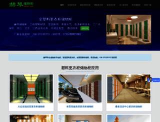 cnitonline.com screenshot