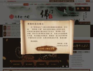 cnjdg.com screenshot