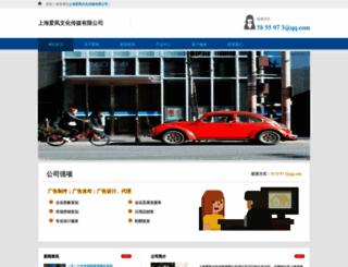 cnjdz.net screenshot