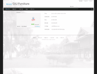 cnjfurniture.com screenshot