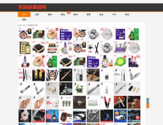 cnjkys.com screenshot