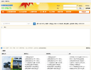 cnjsd1.com screenshot