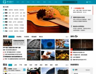 cnkang.com screenshot