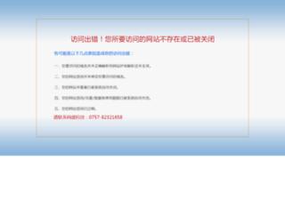 cnkangjian.cn screenshot