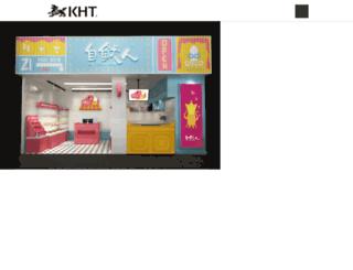 cnkht.cn screenshot