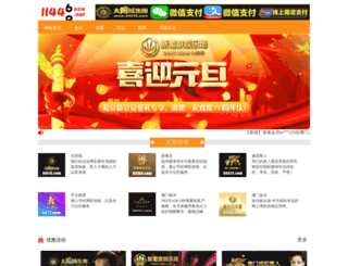 cnlaocubu.com screenshot