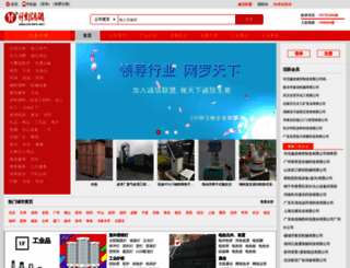 cnlinfo.net screenshot