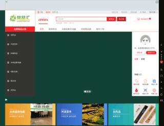 cnlph.com screenshot