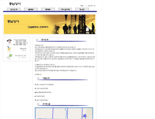 cnm21.co.kr screenshot