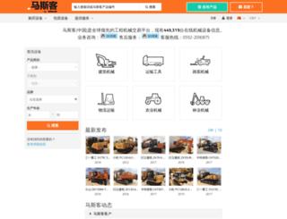 cnmasike.com screenshot
