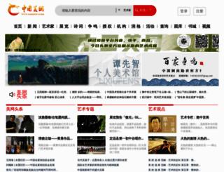 cnmeiw.com screenshot
