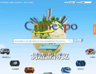 cnmexpo.com screenshot