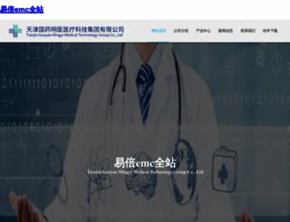 cnmfc.net screenshot