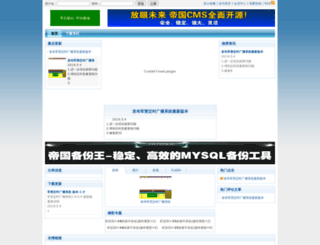 cnmmk.com screenshot