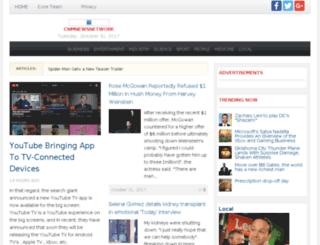 cnmnewsnetwork.com screenshot