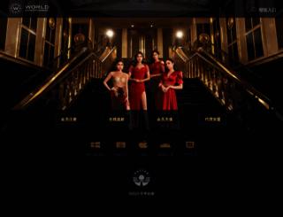 cnmoker.org screenshot