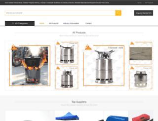 cnoutdoorproducts.com screenshot