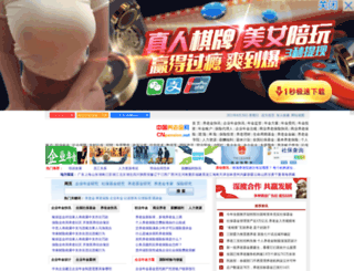 cnpension.net screenshot