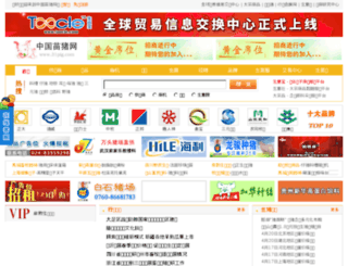 cnpignet.com screenshot