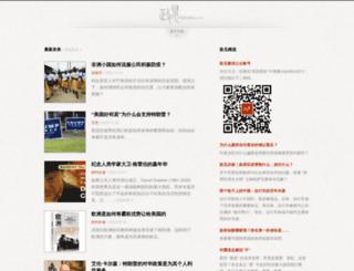 cnpolitics.org screenshot