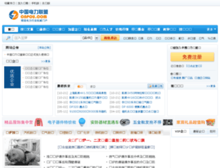 cnpou.com screenshot