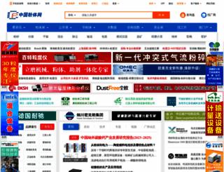 cnpowder.com.cn screenshot