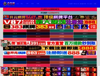 cnpoynt.com screenshot