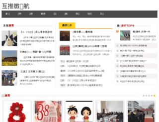 cnppc.net screenshot