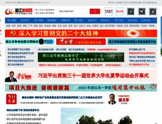 cnqjw.com screenshot