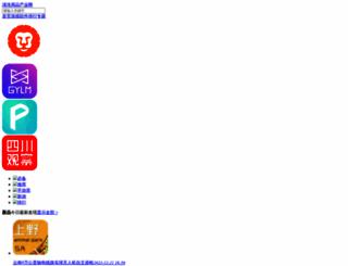 cnqjyp.com screenshot