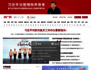 cnr.cn screenshot