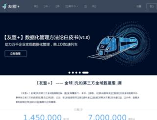 cnrdn.com screenshot