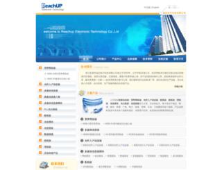 cnreach.com screenshot