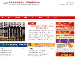 cnsb.org screenshot