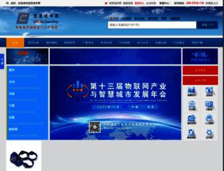 cnscn.com.cn screenshot