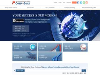 cnscout.co.kr screenshot