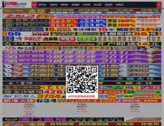 cnshunhang.com screenshot