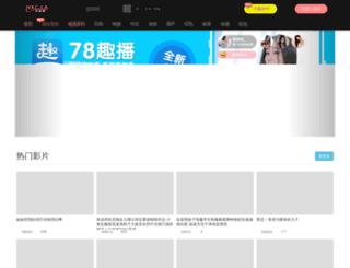 cnsmileworld.com screenshot