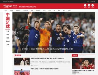 cnsoccer.titan24.com screenshot