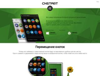 cnstart.karelia.pro screenshot