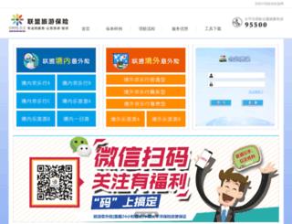 cnta.cc screenshot