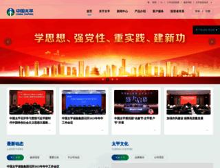 cntaiping.com screenshot