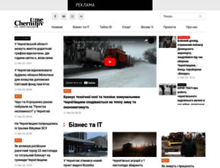 cntime.cn.ua screenshot