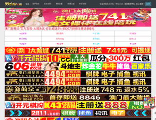cntjqrc.com screenshot